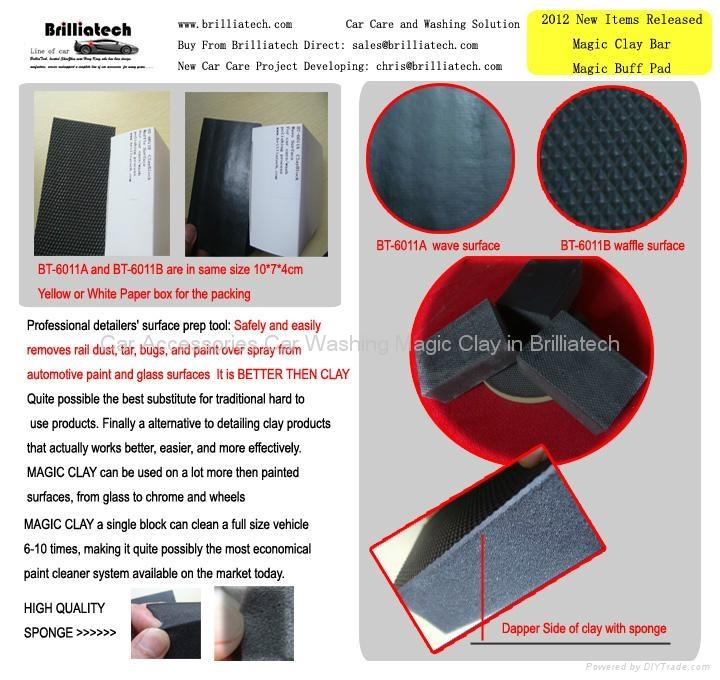 BT-6011B Magic Clay Block Polishing Buff Magna Shine Body Sponge 2