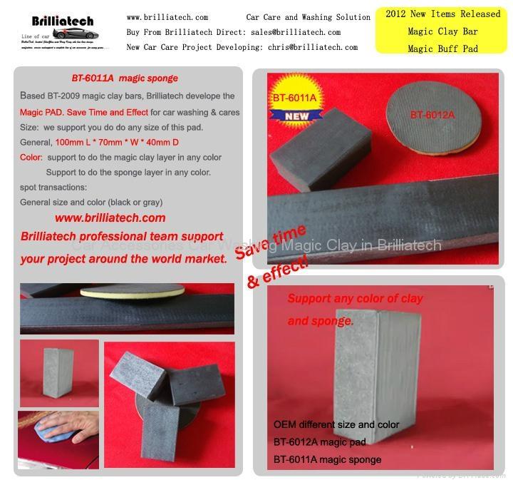 BT-6011B Magic Clay Block Polishing Buff Magna Shine Body Sponge 4