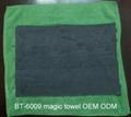 Autoscrub 6″ Foam pad for D/A Polisher