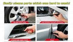 "New Car Washing Tool Brush AutoScrub Towel - 12"" x 12"""