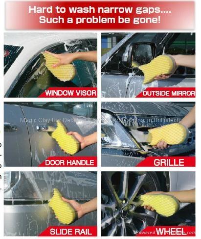 car wacher