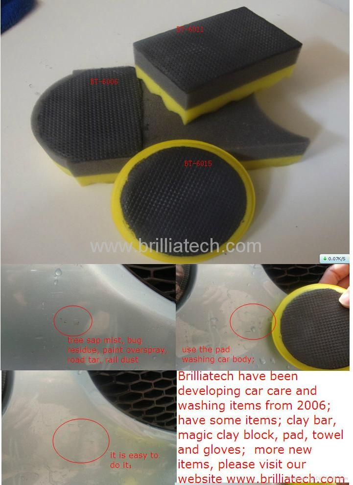 car sponge pad