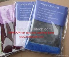 汽車清潔超細纖維小辮子清潔布單面洗車火山泥鍍晶拋光清潔巾