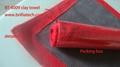 红色魔泥布