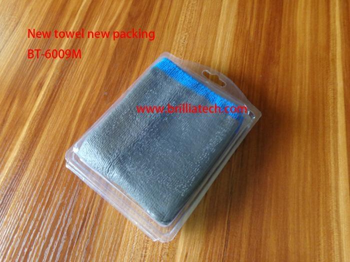 mgic clay towel