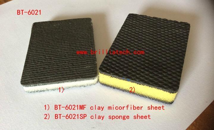 car washi sponge