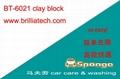 Magic Clay Block Magic Polishing Pad Bloack Magic Shine Eraser Auto Detailing 7