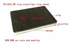 Auto car washing sponge
