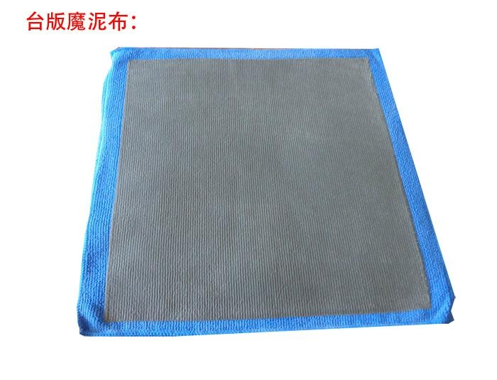 car towel