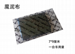 100g高效清洁洗车泥汽车漆面去氧化层飞漆铁粉强力去污胶泥