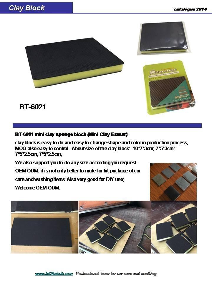 clay  bar bkock