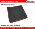 Coffee color  Magic Clay Towel magic