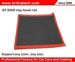 超細纖維洗車毛巾魔泥去污雙面加厚辮子布汽車清潔工具擦車巾