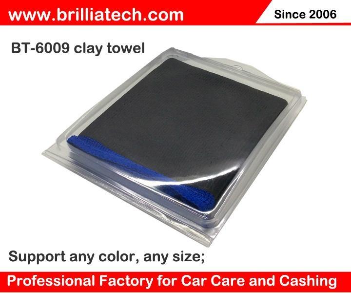 超细纤维洗车毛巾
