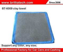 Blue Color  Magic Clay Towel