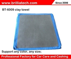 Double-faced microfiber clay bar towel car detailing washing dry wipe cloth