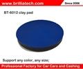 藍色魔泥盤