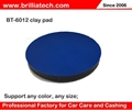 Magic Clay Pad Brilliatech Blue Clay Pad