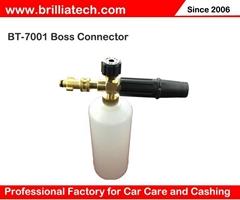 高壓清洗機洗車機用 泡沫水槍 洗車用 高壓泡沫壺 洗車器泡沫噴壺