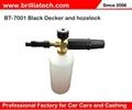 car wash soap gun