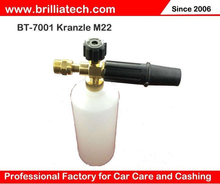 高压清洗机洗车机用 泡沫水枪 洗车用 高压泡沫壶 洗车器泡沫喷壶 1