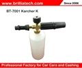 spraying removable car wash foam gun