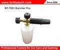 foam gun car wash nozzle sprinkler