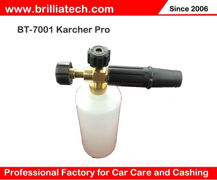 Car Wash Accessories Suppliers