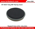 Magic Clay Pad