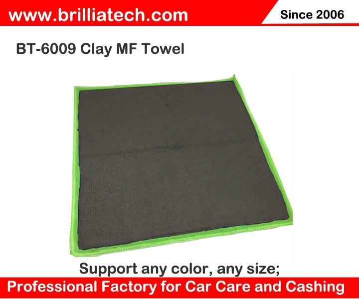 × 说明文字  English: magic clay towel 简体版: magic clay towel