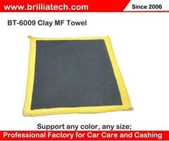 30*30cm Double-faced clay bar car wash microfiber towel car cleaning cloth