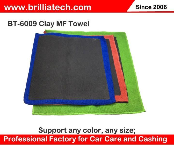 神奇的粘土毛巾