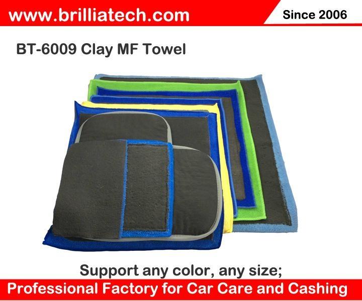 car care cloth