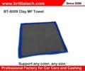 car clay cloth