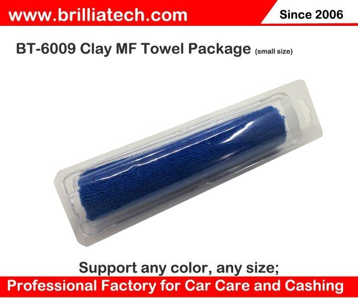 Coral Velvet  towel
