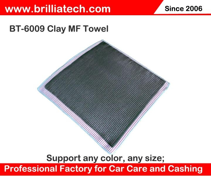 car towel for Home Automobile Accessories