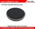 BT-6037 Microfiber Magic Clay Pad 80/100/125/150/180mmpolish wax disc clay bar pad with hook&loop