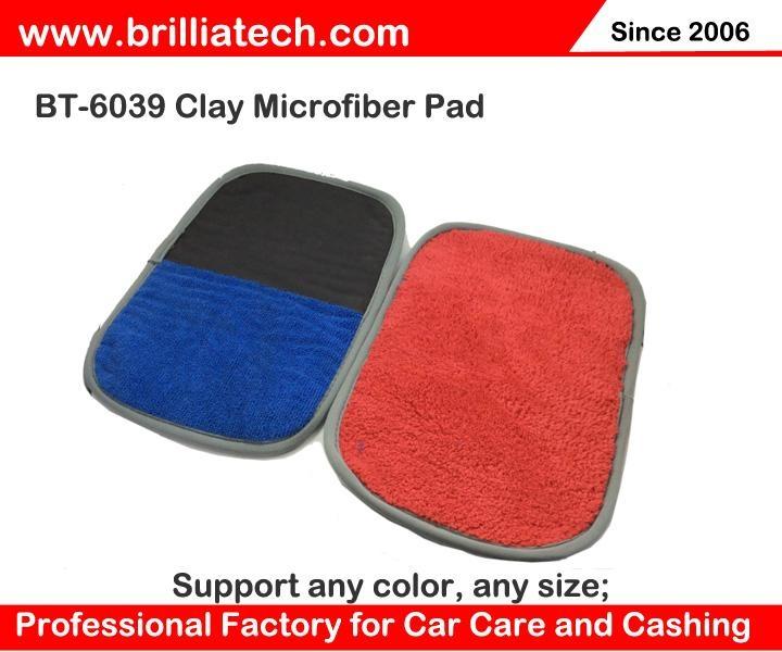 超細纖維洗車毛巾