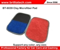 microfiber Car Washing Towel