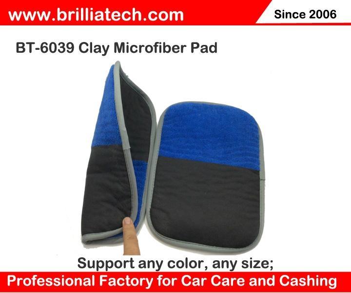 clay bar towel