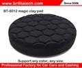 Hexagonal Polished Pad car sponge pad