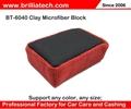 car clay block