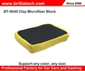 Magic block car microfiber block carc