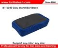 Car Clay Bar block