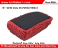 BT-6040  New Magic Clay Block Magic Clay
