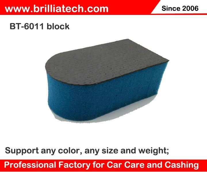 car home wash sponge