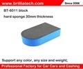 clay bar round sponge