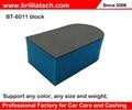 magic clay rub block