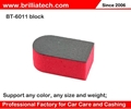 red blue black washing sponge