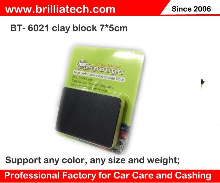 clay bar clay block